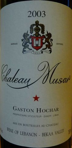 Chateau Musar 2003, a Lebanese wine from the Bekaa Valley