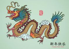 Chineese vector dragon illustration. Artistic style. Great for various 2012 dragon years designs and greetings.