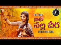 Dj Songs List, Dj Mix Songs, Love Songs Playlist, Audio Songs Free Download, New Song Download, Mp3 Music Downloads, New Dj Song, New Love Songs, Dj Remix Music