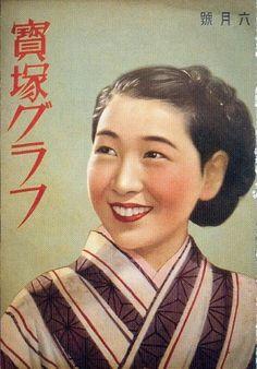Magazine cover, 1940s