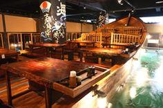 Zauo (Shinjuku) 釣船茶屋ざうお 新宿店
