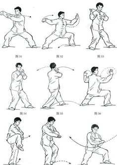 Fitness Art Tai Chi Ideas For 2019 You are in the right place about Martial Arts clothi Qi Gong, Tai Chi Chuan, Tai Chi Qigong, Martial Arts Styles, Martial Arts Techniques, Aikido, Karate, Tai Chi Moves, Tai Chi Exercise