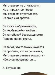 (26) Одноклассники
