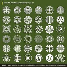 보이안스 벡터 한국전통 둥근격자 문양 패턴디자인 36세트