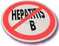An Overview of Hepatitis B from WebMD. This article explains what Hepatitis B is and questions and answers to follow for education and training.