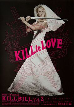 Kill Bill 2 Japanese movie poster
