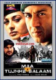 Maa Tujhhe Salaam Hindi Movie Online - Sunny Deol, Arbaaz Khan and Tabu. Directed by Tinu Verma. Music by Sajid-Wajid. 2002 Maa Tujhhe Salaam Tamil Movie Online.