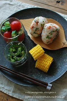 ワンプレート Cute Food, I Love Food, Good Food, Yummy Food, Plate Lunch, Food Combining, Japanese Dishes, Mindful Eating, Korean Food