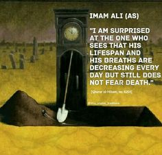 Allahu Akbar. Oh Allah save us from the punishments of hereafter