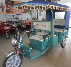 Electric Tricycle View Electric Tricycle, Product Details from ABOK Industrial co. Electric Tricycle, Electric Car, Wheels, Industrial, Electric Trike, Industrial Music