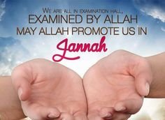 """Anas (May Allah be pleased with him) reported: The Prophet (ﷺ) said: """"O Allah…"""