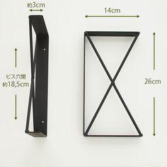 アイアン 棚受け 2段仕様 金具 アイアン 金具 DIY 黒   アイアン棚受け21|plusbox|07