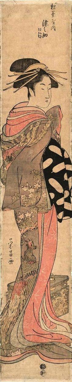 松葉内染之助 わかき わかば (Somenosuke of the Matsubaya, kamuro Wakagi and Wakaba), by Chôkôsai Eishô, Japanese, 1790's.