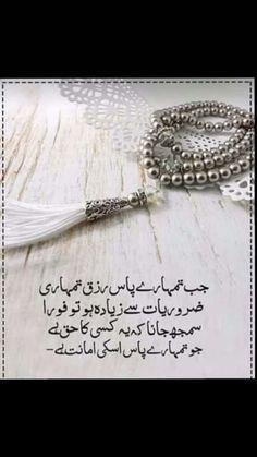 Arrow Necklace, Spirituality, Jewelry, Jewlery, Jewerly, Schmuck, Spiritual, Jewels, Jewelery