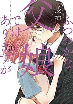 Futsutsuka na Oyako de wa Arimasu ga - Scanlations - Comic - Comic Directory - Batoto - Batoto