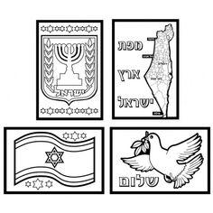שקפים ליום העצמאות Israel Independence Day, Children's Church Crafts, Hebrew School, Learn Hebrew, Home Activities, Bible Crafts, Kids Church, Menorah, Art School