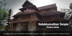 The Vadakkunnathan Temple in Thrissur is dedicated to Lord Shiva. A National Monument under the AMASR Act, one can find intricately carved murals depicting stories from the Mahabharata on the walls of the shrine as well as the kuttambalam. The shivalingam here can be seen to have a huge mound on ghee on top, a result of the daily abhishekam and prayers. This, however, is believed to represent the snow-clad abode of Lord Shiva, Mount Kailash. #TempleTrivia