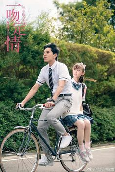 Fall in Love at First Kiss Itazura Na Kiss, First Kiss Movie, Our Times Movie, Drama Taiwan, Darren Wang, Chines Drama, I Believe In Love, Korean Drama Movies, Chinese Movies