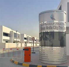 Ajman Media City Freezone offer very low cost Trade License for commercial, services, Trading, E commerce, whats app us for more assistance, +971 565539955