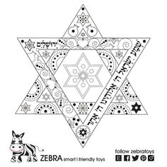 Personalized Coloring Page-Custom Name-Star of David by zebratoys