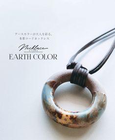【楽天】ネックレス。本革。ブラウン。アースカラーが大人を彩る。本革コードネックレス4/26の売れ筋人気ランキング商品 Earth Color, Washer Necklace, Bracelets, Jewelry, Design, Jewlery, Jewerly, Schmuck