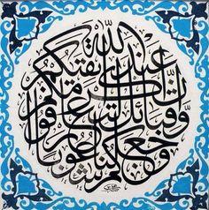 وَجَعَلْنَاكُمْ شُعُوبًا وَقَبَائِلَ لِتَعَارَفُوا إِنَّ أَكْرَمَكُمْ عِنْدَ اللَّهِ أَتْقَاكُمْ and We have made you into nations and tribes, so that you might come to know one another. Verily, the noblest of you in the sight of God is the one who is most deeply conscious of Him. (Quran 49:13),;,