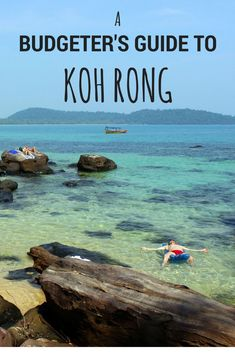 . A Budgeter's Guide to Koh Rong. Also be sure to check out www.chilledtraveler.com