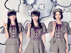 "Perfume (パフューム) revela la portada de su nuevo single  ""未来のミュージアム"" (Mirai no Museum)  Release date: 2013.2.27"