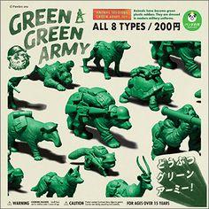 パンダの穴 GREEN GREEN ARMY | 商品詳細情報 | 商品をさがす | タカラトミーアーツ