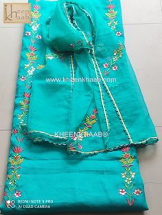 Embroidery Suits Punjabi, Hand Embroidery Dress, Embroidery Suits Design, Embroidery Designs, Punjabi Suits Designer Boutique, Boutique Suits, Indian Designer Suits, Latest Punjabi Suits Design, Patiala Suit Designs