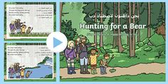 * NEW * Hunting for a Bear Song PowerPoint Arabic/English