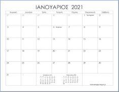 Natassa's blog tips: Ημερολόγιο μηνιαίο 2021 εκτυπώσιμο Organizing, Organization, Blog Tips, Words, Getting Organized, Organisation, Tejidos, Horse