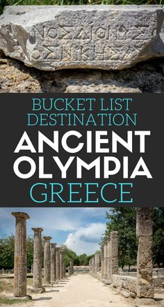 Ancient Olympia, the site of the original Olympic Games, is a must-visit destination in Greece!