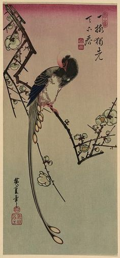 Hiroshige. From the Library of Congress' collection of Japanese prints. If you click through to the L.O.C., you can download a huge TIFF.