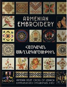 Armenian Embroidery by Seta Khedeshian.  My Grandmother was a master needlework craftswoman.