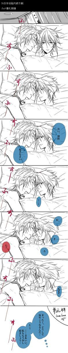 Mikoto x Munakata「【再投稿】尊礼落書き詰め—(4)」/「敬」の漫画 [pixiv]