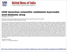 For the benefit of several diabetics scientist of #CSIR has launched an anti-diabetic medicine BGR-34...