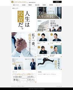 採用情報│株式会社グローバル・リンク・マネジメント Global Link Management