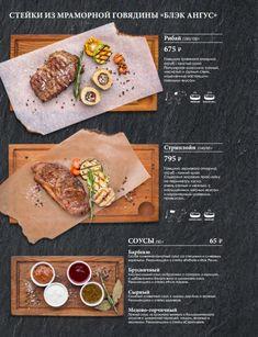 Food on trays sits on description Cafe Menu Design, Food Menu Design, Restaurant Menu Design, Restaurant Identity, Food Branding, Food Packaging Design, Identity Branding, Visual Identity, Carta Restaurant