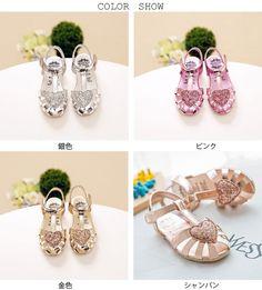 【楽天市場】姫系 サンダル キッズ サンダル 女の子 女児 つま先ガード スパンコール 可愛い サンダル ビーチサンダル 子供靴 キッズシューズ…