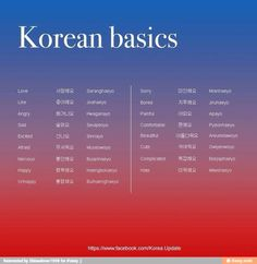 My boyfriends mom taught me korean quotes, korean phrases, korean words lea Korean Slang, Korean Phrases, Korean Quotes, Language Study, Language Lessons, Learn A New Language, Korean Words Learning, Korean Language Learning, Learning Spanish