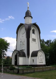 Chapel of Alexander Nevsky. Russian Architecture, Church Architecture, Abandoned Churches, Old Churches, Interesting Buildings, Amazing Buildings, Beautiful Nature Scenes, Alice And Wonderland Quotes, Cathedral Church