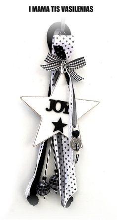 ΓΟΥΡΙ ΑΣΤΕΡΙ JOY Christmas Home, Christmas Crafts, Christmas Decorations, Christmas Ornaments, Holiday Decor, Christmas Ideas, Lucky Charm, Scandinavian Design, Joy