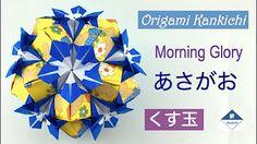Tokyo Sky Tree Kusudama Tutorial 東京スカイツリー(くす玉)の作り方 - YouTube