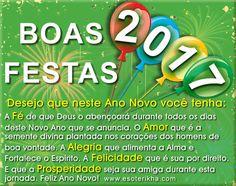 Cartão de Boas Festas 2017 para Imprimir