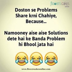Friendship Status – Cute Friendship Whats App Status – Funny Friendship Quotes With Images – Best Friend - Latest Funny Jokes, Funny Jokes In Hindi, Very Funny Jokes, Hilarious Memes, Funny Facts, Funny Hindi Status, Funny Whatsapp Status, Funny Statuses, Funny Friendship Quotes
