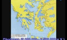 Diagram, Map, History, Blog, Greece, Greece Country, Historia, Location Map, Blogging