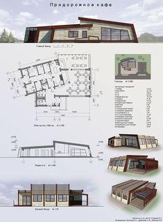 Придорожное кафе.Курсовой проект. Form Architecture, Library Architecture, Architecture Concept Drawings, Architecture Presentation Board, Architecture Portfolio, Architectural Scale, Presentation Board Design, Project Ideas, Planks