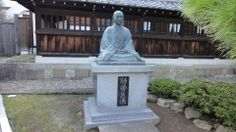 """See 761 photos from 2083 visitors about ronin and grave. """"In the century, 47 ronin avenged their lord's death before committing hara-kiri."""