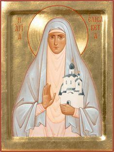 New Saints, Byzantine Icons, Orthodox Icons, Princess Zelda, Disney Princess, Madonna, Disney Characters, Fictional Characters, Aurora Sleeping Beauty